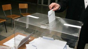 149 секции отварят в Хасково за евроизборите