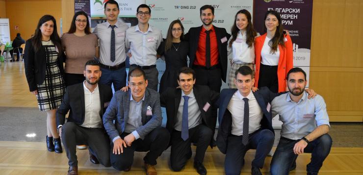 """""""Български кариерен форум"""" привлече над 160 сънародници в Мюнхен"""
