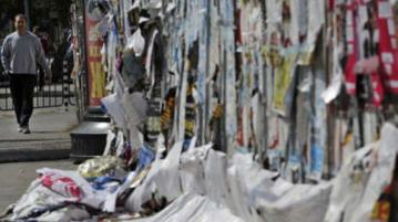 Две партии внесоха депозит за лепене на агитационни материали