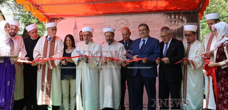 С молитва откриха реновираната Ески джамия