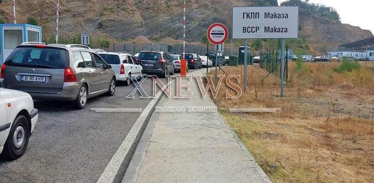 Очакват засилен трафик на Маказа