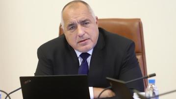 Борисов: Пожелавам на всички много здраве, щастие и сили, за да се справим заедно с изпитанията през новата 2020-а година