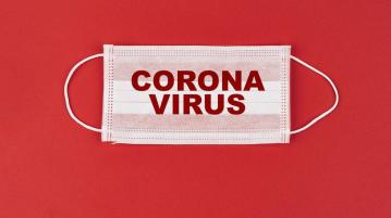 Нови 9 случая на коронавирус в България