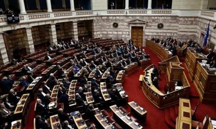 Ψηφίστηκαν τα μέτρα για στήριξη των πυρόπληκτων και οι ρυθμίσεις για τα αυθαίρετα
