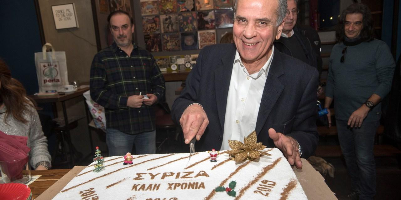 Με τεράστια επιτυχία πραγματοποιήθηκε η κοπή της πίτας της ΟΜ Χολαργού Παπάγου