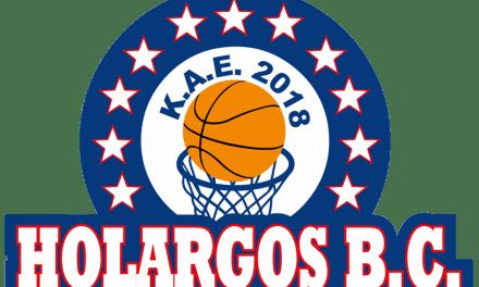 Η ΚΑΕ Χολαργός συγχαίρει την Εθνική ομάδα μπάσκετ