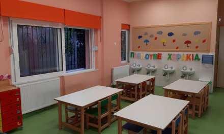 ξεκίνησε η δίχρονη υποχρεωτική εκπαίδευση στον Δήμο Παπάγου – Χολαργού