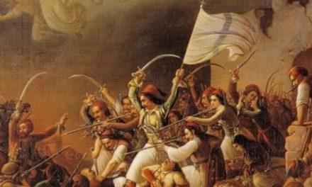 25η Μαρτίου: Eκδηλώσεις του Δήμου Παπάγου – Χολαργού για την επέτειο των 200 χρόνων από την Επανάσταση