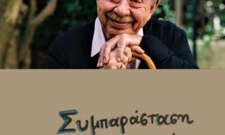 Ηλίας Μαμαλάκης :Το ΚΕΘΕΑ τελειώνε