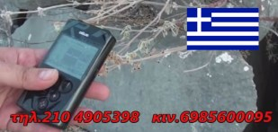 Greek-video-2