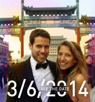 "Our ""save the date"" invitation"