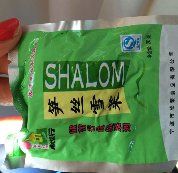 """The weird snack saying """"Hello"""" to me in Hebrew"""