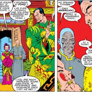 Jubilee's interaction with her heritage is fascinating. Also, Mandarin - not cool, dude. (Uncanny X-Men #258)