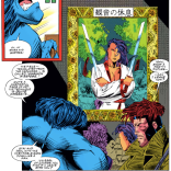 Kwannon seems to like posing for pictures about as much as Jay does. (X-Men #21)