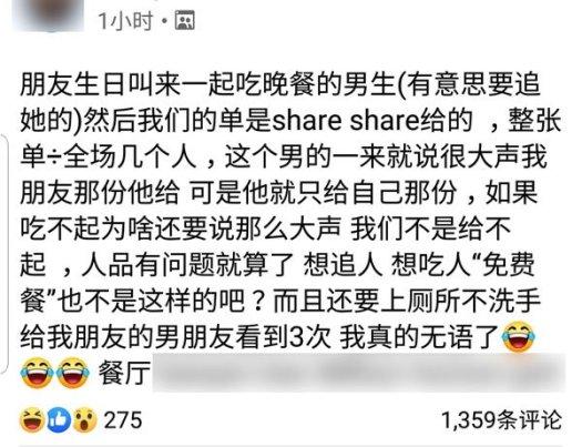 Xplode LIAO_网红_丑闻_460burger