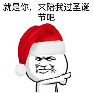XplodeLIAO_KL圣诞节1