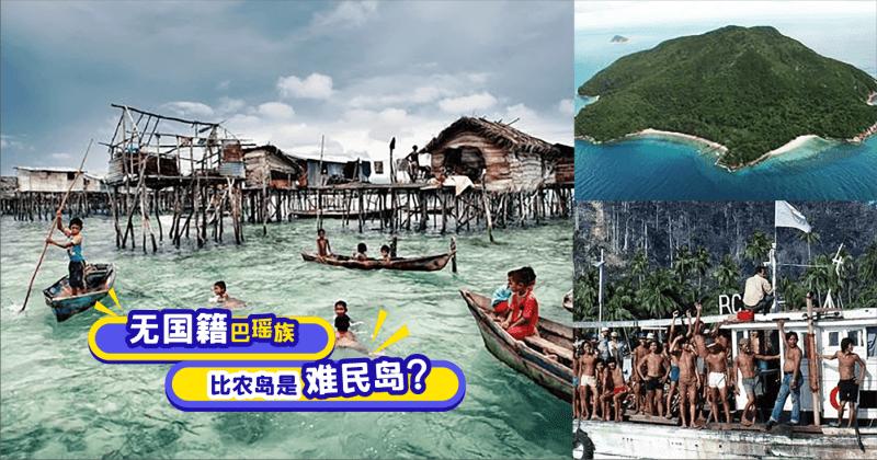 Xplode LIAO_旅游_马来西亚_海岛