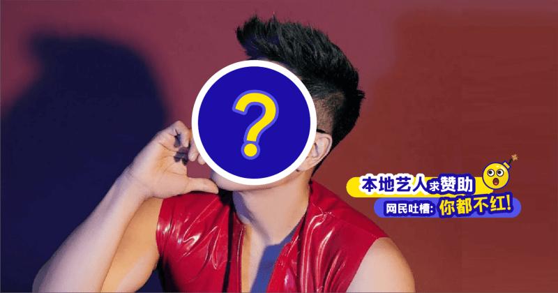 Xplode-LIAO_钟盛忠_赞助_网红_吐槽