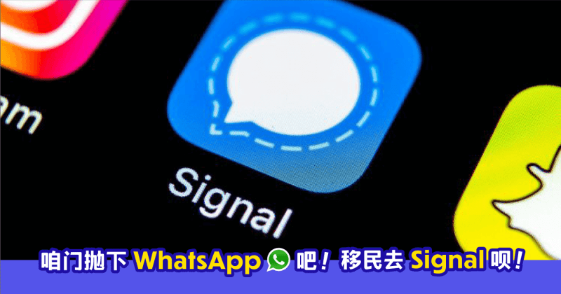 Xplode LIAO_WhatsApp Cover