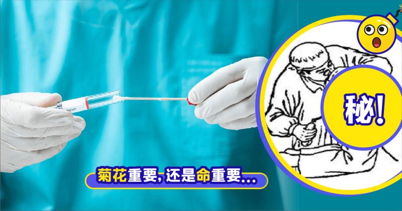 Xplode LIAO_新冠肺炎测试