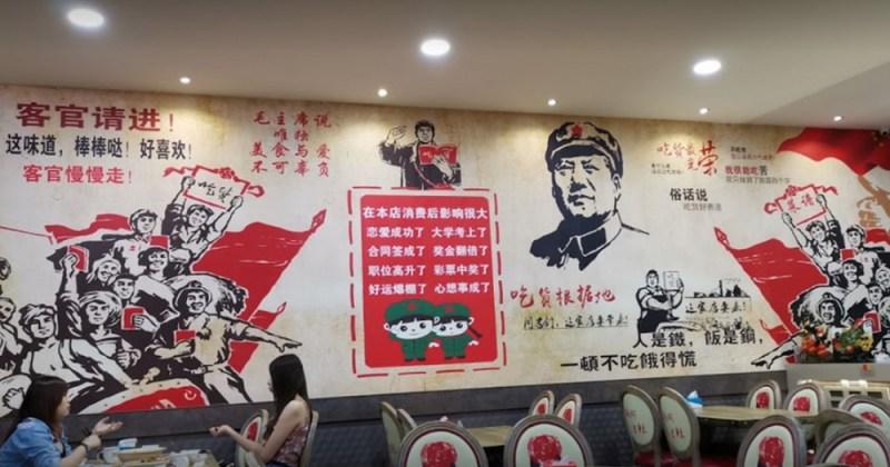 Xplode LIAO_毛泽东_共产主义_撕墙纸