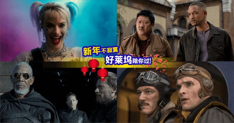 Xplode LIAO_电影_好莱坞