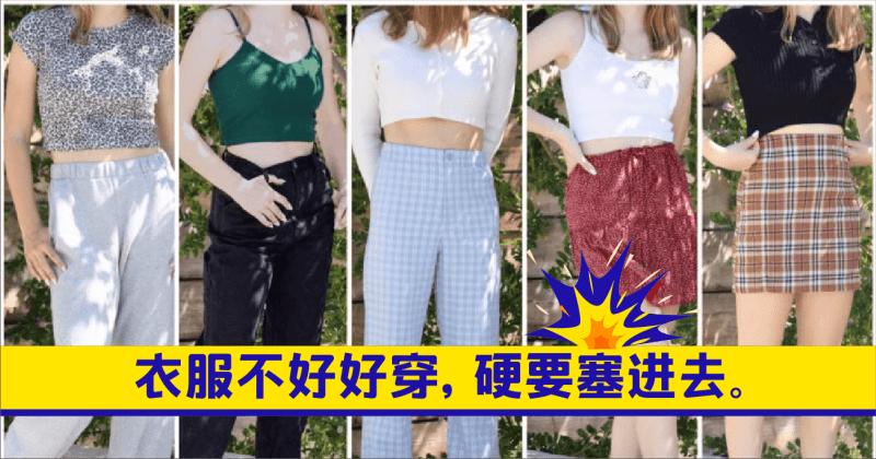XplodeLIAO_中国优衣库