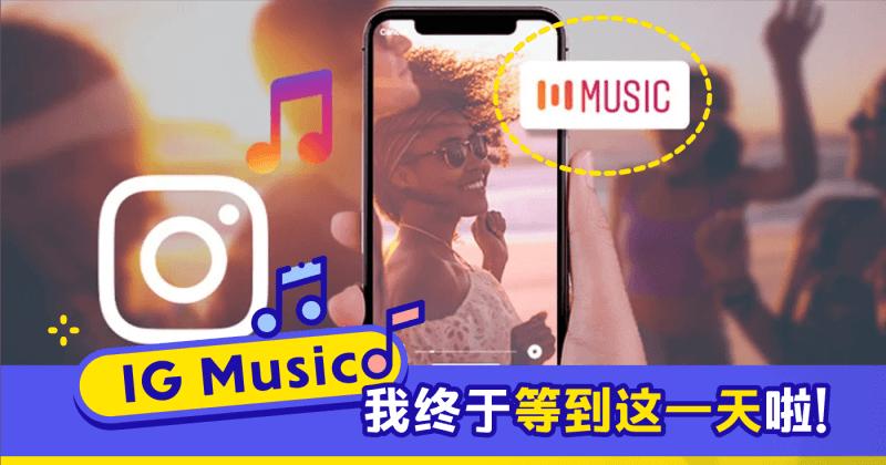 Xplode LIAO_IG Music