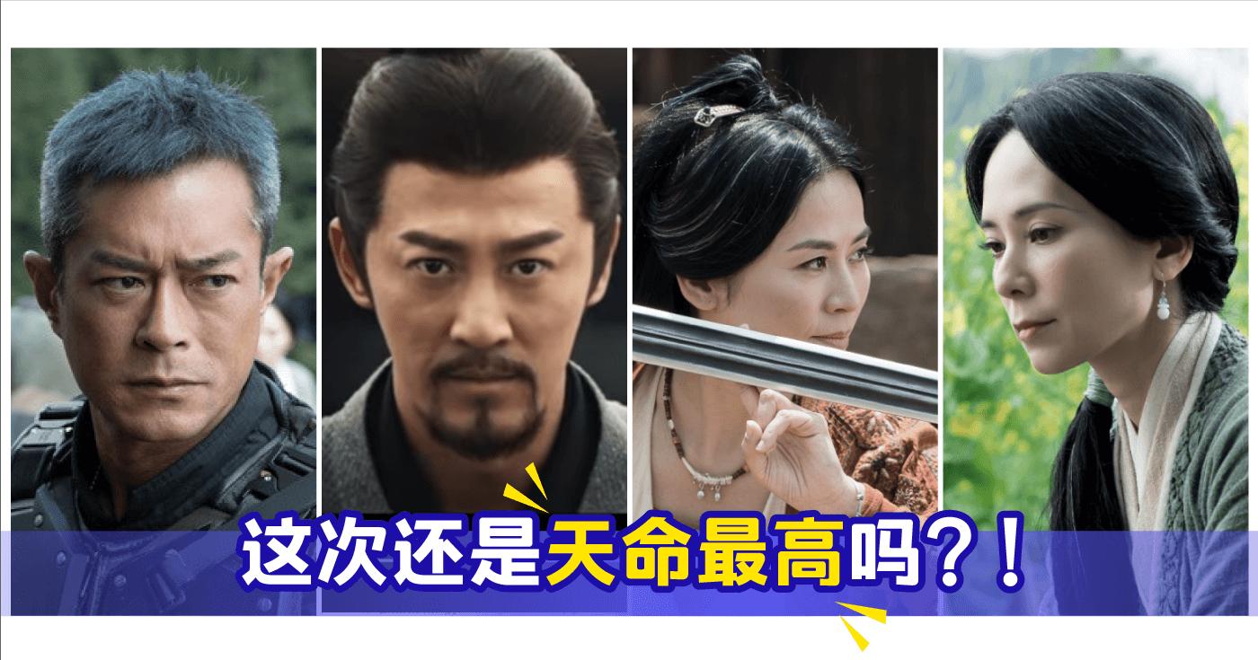 XplodeLIAO_电影版寻秦记_古天乐_项少龙_林峰_嬴政