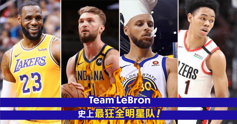 XplodeLIAO_2021_NBA_全明星周末