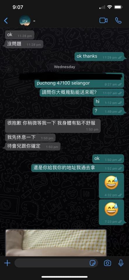 xplodeliao_诈骗_YBB_一包多卖_骗局_杨宝贝3