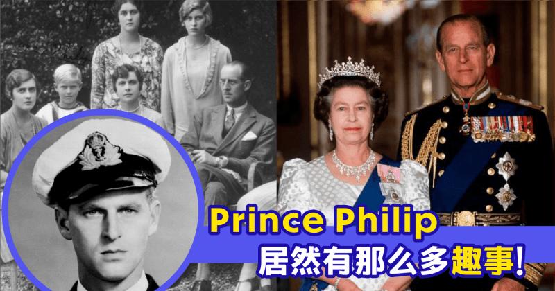 XplodeLIAO_PrincePhilip
