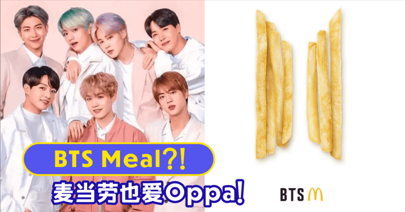 Xplode LIAO_BTS Meal