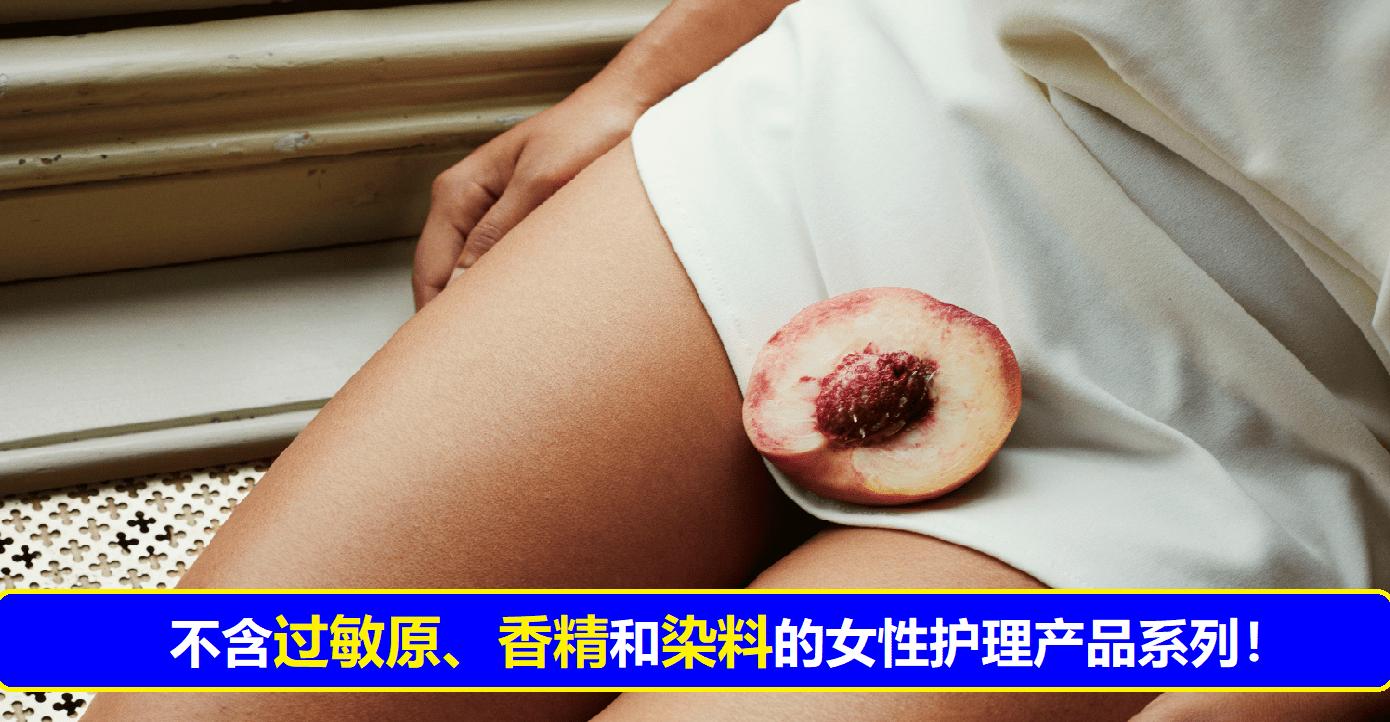 xplode liao_Libresse SensitiV_卫生巾_适合敏感肌肤
