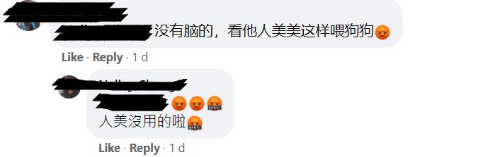 XplodeLIAO_网民留言2