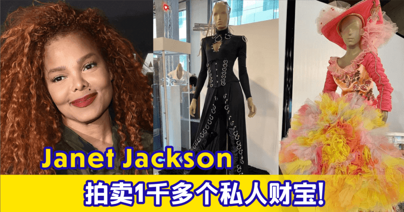 Xplode LIAO_Janet Jackson