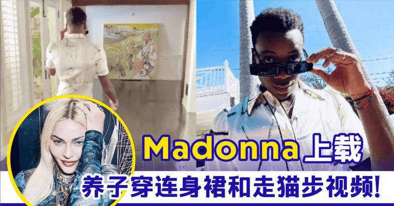 Xplode LIAO_Madonna