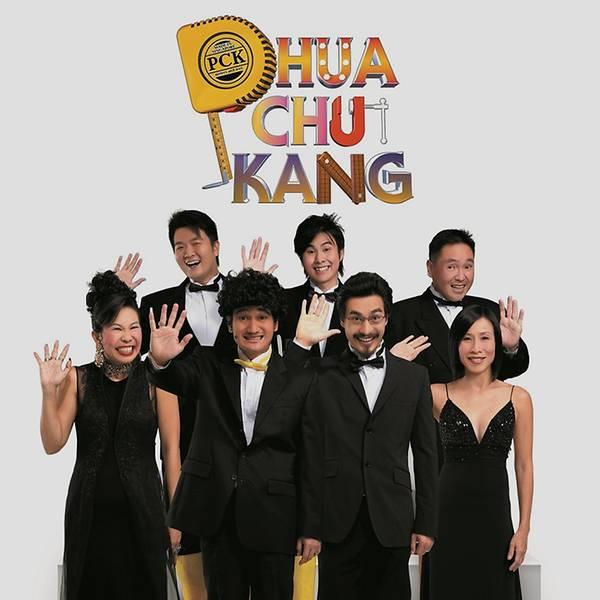 Xplode LIAO_Phua Chu Kang