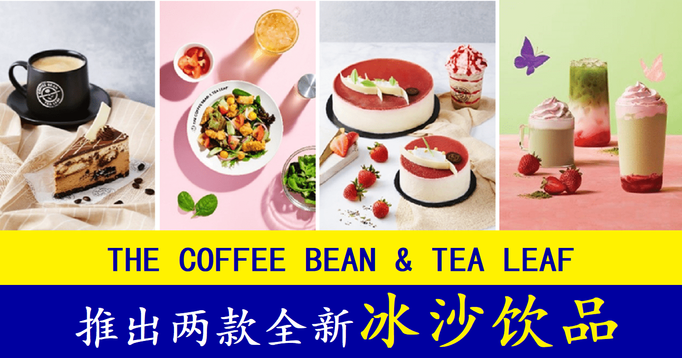 Xplode liao_coffee bean_新饮品