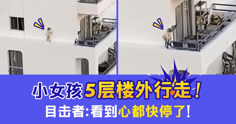 xplodeliao_触目惊心_危险
