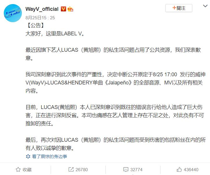 XPLODELIAO_NCT_Lucas_黄旭熙_WayV_官方微博