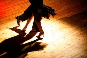 Ballroom / Latin Dance Couple