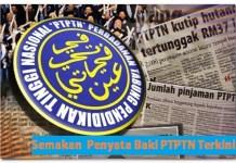 Semakan Penyata Baki PTPTN Terkini