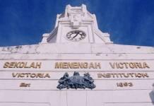 Permohonan Asrama 1 Malaysia