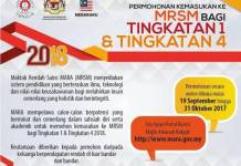 Permohonan MRSM 2018