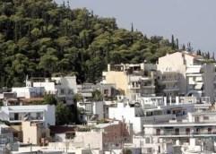 ΠΟΜΙΔΑ: Υπερφορολογούνται τα ακίνητα στην Ελλάδα