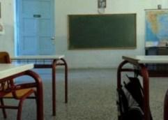 Απόλυση σχολικής τροχονόμου στην Καβάλα