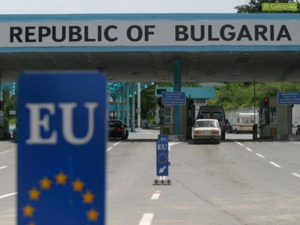 STOP στους Σέρβους τουρίστες