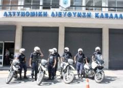 """Ξεκίνησε το νέο πρόγραμμα αστυνόμευσης από την ΕΛ.ΑΣ, με το όνομα """"Π.Ε.Ρ.Σ.Ε.Α.Σ"""", σε 322 περιοχές της χώρας"""