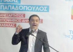 Μάκης Παπαδόπουλος για ΔΕΥΑΚ: Ότι είναι «νόμιμο» είναι και «ηθικό»;